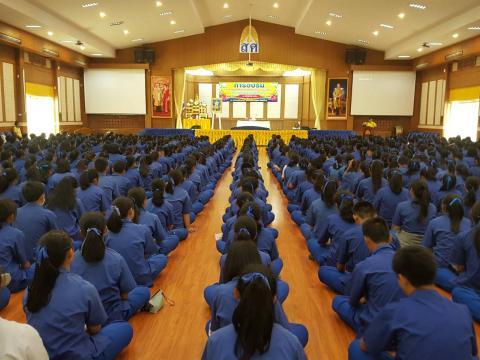 อบรมคณะกรรมการห้องเรียนและคณะกรรมการนักเรียน ปีการศึกษา 2561