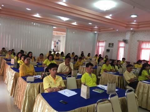 ประชุมรับฟังปัญหานโยบายร่วมแรงร่วมใจไขปัญหา GPS