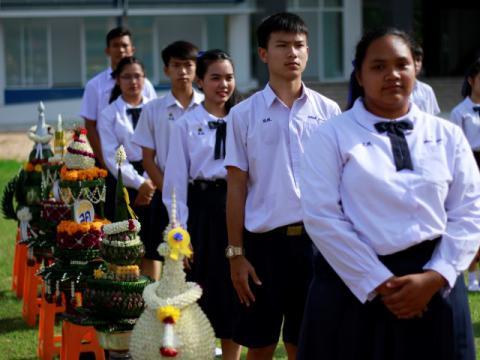 กิจกรรมวันไหว้ครู ปีการศึกษา 2561