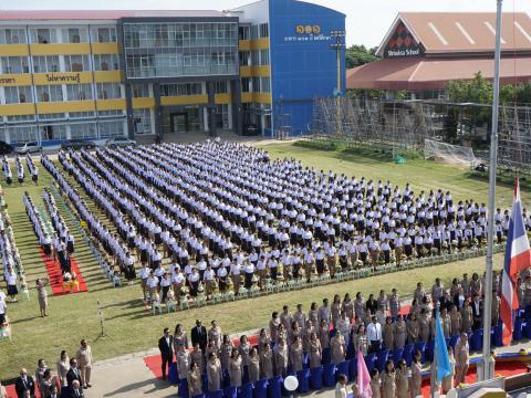 พิธีไหว้ครู ปีการศึกษา 2562 วันพฤหัสบดีที่ 13 มิถุนายน 2562