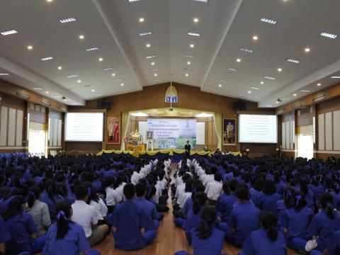 อบรมครอบครัวพอเพียงสู่สถานศึกษา วันที่ 11 มิถุนายน 2562
