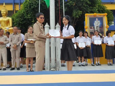 พิธีมอบงานสภานักเรียน 2561