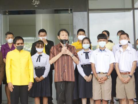 องค์การบริหารส่วนจังหวัดร้อยเอ็ด ที่มอบหน้ากากผ้าอนามัย