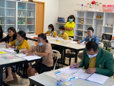 อบรมเพื่อขยายผลองค์ความรู้ทางวิชาการและการจัดการเรียนการสอน คณิต