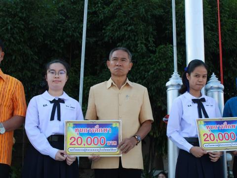 มอบทุนเพชรสตรีศึกษา ปีการศึกษา 2563